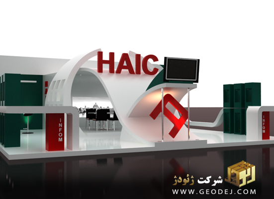 hic92